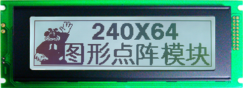 graphic lcd 240x64